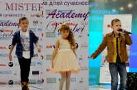 Модели дети на MISS and MISTER Fashion Academy 2015